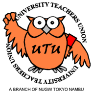 University Teachers Union